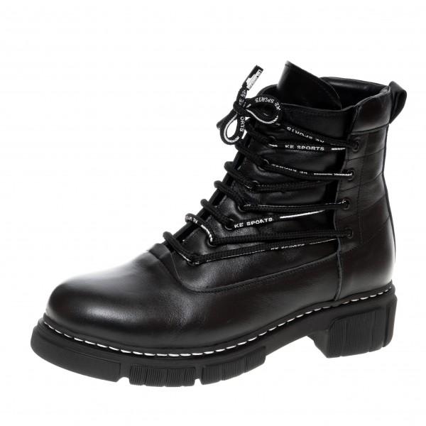 Ботинки со шнурком Guero