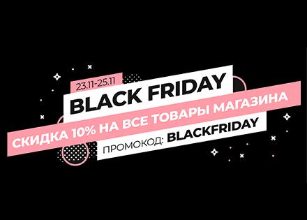 BLACK FRIDAY: 23.11.18 - 25.11.18